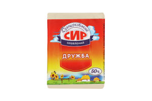 Сыр плавленый 50% Дружба Білоцерківський м/у 90г