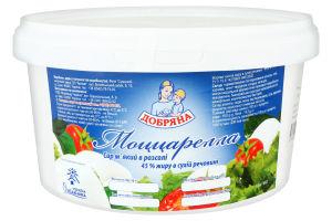 ДОБРЯНА МОЦАРЕЛЛА 45%