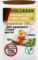 Заменитель сахара Сукралоза Dolcasan 150шт