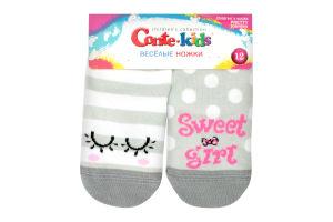 Шкарпетки дитячі Веселі ніжки Tip-Top Conte-kids 17С-10СП, розмір 12, 284 світло-сірий