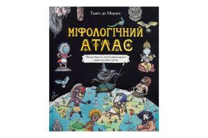 Книга для дітей від 6років Міфологічний атлас Vivat 1шт