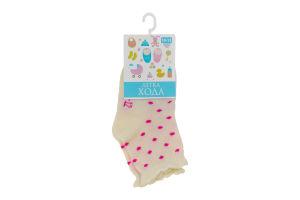 Шкарпетки дит Легка Хода р10-12 молоко 9137
