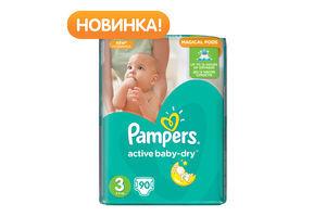 Підгузники дитячі Pampers Active Baby-Dry Midi 4-9 кг Джайнт 90