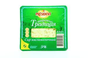 Сыр 9% Традиция кисломолочный President 450г