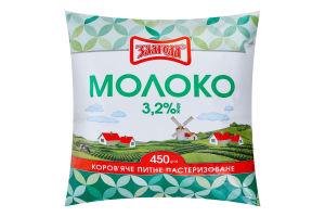 Молоко 3.2% пастеризоване Злагода м/у 450 г