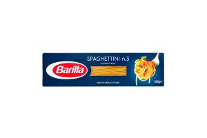 Макаронные изделия Spaghettini №3 Barilla к/у 500г