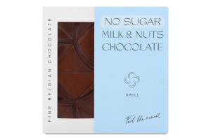 Шоколад молочний без цукру з фундуком Milk&nuts Spell к/у 80г