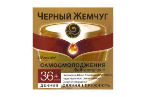 Крем для лица дневной упругость и сокращение морщин 36+ Черный жемчуг 50мл