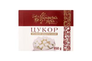 Сахар прессованный в кубиках Українська Зірка к/у 850г