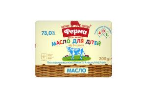 Масло 73% сладкосливочное для детей от 3лет Ферма м/у 200г