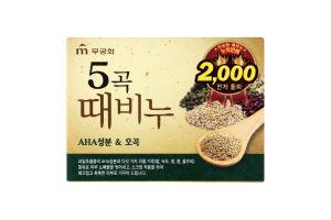 Мило-скраб для обличчя і тiла з екстрактами п'яти злаків Mukungwha 100г