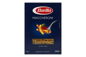 Макароны Maccheroni Barilla к/у 500г