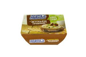 Сыр плавленный Наш молочник Жульен грибной ванночк
