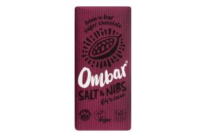 Шоколад черный Ombar какао бобы-соль 64% какао