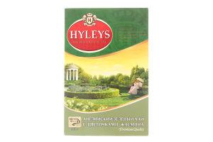 Чай зелений особливо крупнолистовий з квіточками жасміну Hyleys 100г