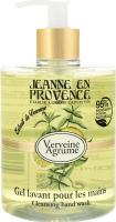 Гель для миття рук Verveine agrume Jeanne en Provence 500мл