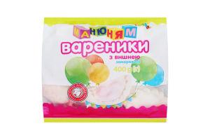Вареники з вишнею Ма-ню-ням Laska м/у 400г