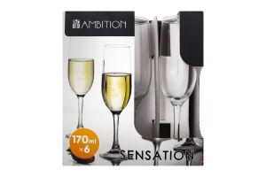 Бокалы для шампанского Ambition Sensation 170мл
