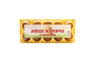 Яйцо Продхолдинг куриное 1с пласт/уп 10шт