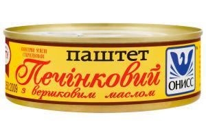 """""""ОНИСС"""" Паштет печінковий с вершковим маслом"""