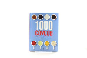 Книга 1000 соусов Эксмо