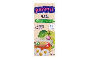 Напиток для детей от 6мес Яблочно-ромашковый чай Карапуз т/п 200мл