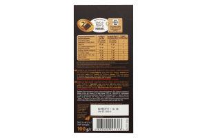 Шоколад 51% чорний з фундуком та арахісом Exclusive Світоч к/у 100г