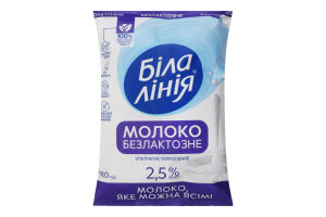 Молоко 2.5% безлактозне ультрапастеризоване Біла Лінія т/п 900г