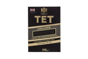 Чай черный листовой с бергамотом Лорд Грей TET к/у 100г