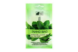 Глина белая с экстрактами зеленого чая и алоэ вера NaturPro 50г