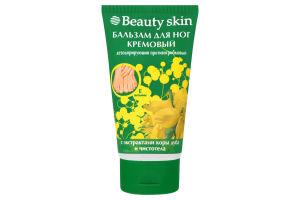 Бальзам для ніг Beauty Skin протигрибковий 100мл