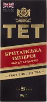 Чай черный Британская Империя TET к/у 25х2г