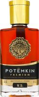 Коньяк 0.5л 40% 3 зірки Premium Potemkin пл