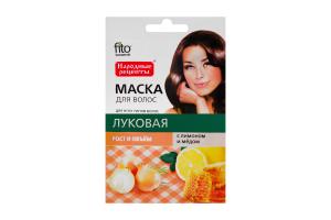 Маска для волосся FitoКосметик цибулева 30мл