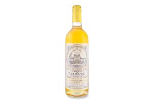 Вино 0.75л 13% біле солодке Sauternes Chateau de Myrat пл