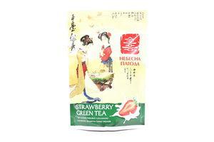 Чай зеленый с ароматом земляники и сливок Strawberry Небесная Пагода м/у 80г