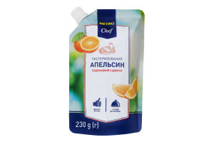 Апельсин подрібнений з цукром пастеризований Metro Chef д/п 230г