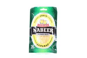 Кальмар солено-сушеный соломка Пивний Nabeer м/у 20г