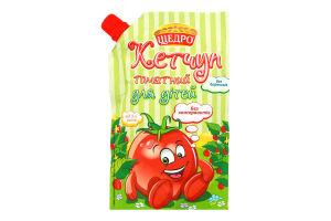 Кетчуп пастеризованный Томатный для детей Щедро д/п 190г