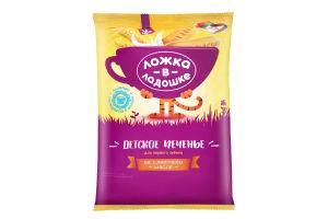 Печенье для детей от 6мес до 3лет растворимое Ложка в ладошке м/у 150г