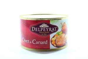 Рагу Delpeyrat Тушена качка з овочами ж/б 1500г х6