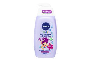 Гель для душа и шампунь для девочек 2в1 Nivea Kids 500мл