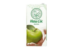 Нектар яблочный осветленный Наш сік т/п 1.93л