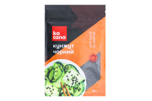 Кунжут черный для суши и овощей Katana д/п 50г