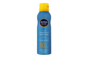 Спрей солнцезащитный водостойкий SPF 50 Защита и прохлада Sun Nivea 200мл