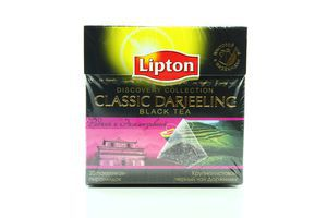 Чай Lipton Classic Darjeeling черный ф/п с/я пирамидка 20*1,9г