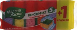 Губки кухонные крупнопористые Пеноэффект Мелочи жизни 6шт