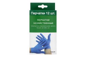 Перчатки латексные GS02847-12