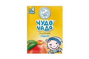 Сок персиковый с мякотью ОКЗДП Чудо-чадо т/п 0,2л