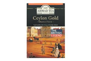Чай чорний листовий Ceylon Orange Pekoe Gold Ahmad Tea к/у 200г